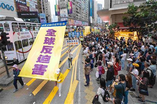 '图11:游行队伍展示大型幡旗,呼吁全球反迫害。'
