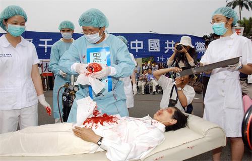 天主教新闻网:中共的群体灭绝罪行