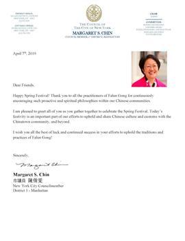 '图16:纽约市议员陈倩雯为活动发来贺词。'