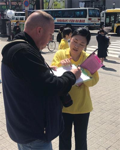 '图2~4:日本民众签名支持法轮功学员反迫害'
