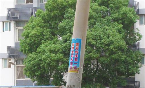 2019-5-14-hubei_03--ss.jpg