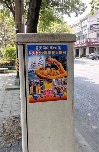 2019-5-14-shanghai4332_01--ss.jpg