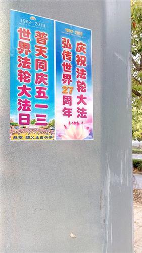 2019-5-14-shanghai4332_02--ss.jpg