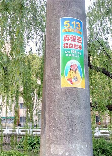 2019-5-14-shanghai4332_03--ss.jpg