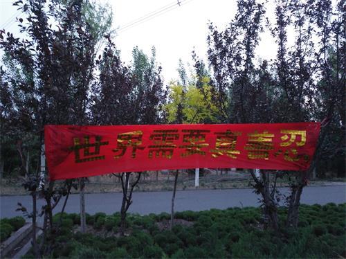 2019-5-14-zhangjiakou423_01--ss.jpg