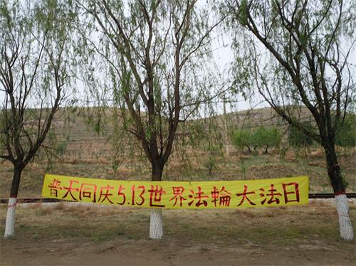 2019-5-14-zhangjiakou423_02--ss.jpg