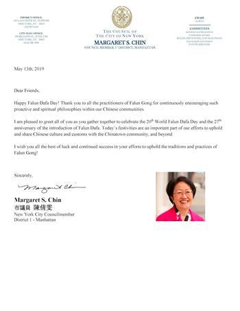 '图2:纽约市议员陈倩雯(MargaretChin)发贺信,祝贺世界大法日。'