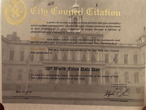 """'图5:纽约市第三十三选区市议员斯蒂芬·莱文(StephenT.Levin)发来荣誉证书祝贺""""第二十届世界法轮大法日""""。'"""