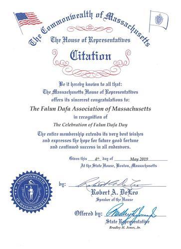 '图:美国麻州众议院颁发褒奖 ,祝贺法轮大法日。'