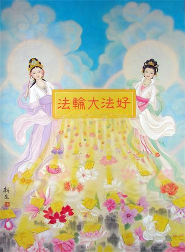 2019-5-7-mh-painting-zhaozhenxiang--ss.jpg