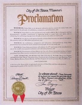 '图1:密苏里州圣彼得(St.Peters)市长蓝·帕格诺(LenPagano)颁发褒奖,宣布法轮大法日。'