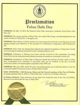 '图2:密苏里州奥法隆市(O'Fallon)市长比尔﹒汉尼斯(BillHennessy)颁发褒奖,宣布法轮大法日。'