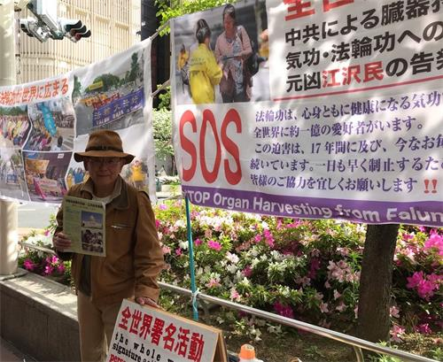 '图6:帮忙传播真相的日本老人'