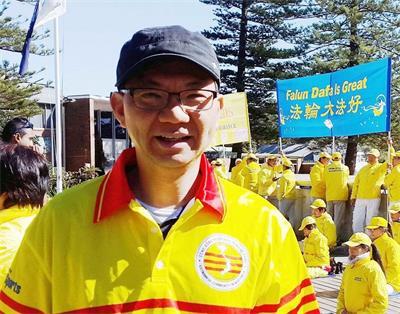 '图3:越南社区澳大利亚新州主席保罗·阮先生(PaulHuyNguyen)支持法轮大法'