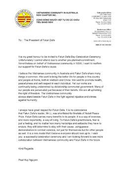 '图4:越南社区澳大利亚新州主席保罗·阮先生(PaulHuyNguyen)给法轮大法学会澳洲会长的贺信'