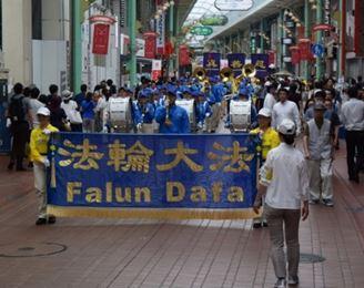 '图17:元町繁华街上游行的学员们'