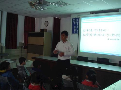 'Figura 2: Cai Shouren sobre el currículo de educación moral.  '