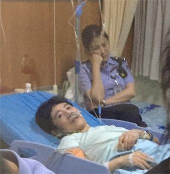 李长芳手术前