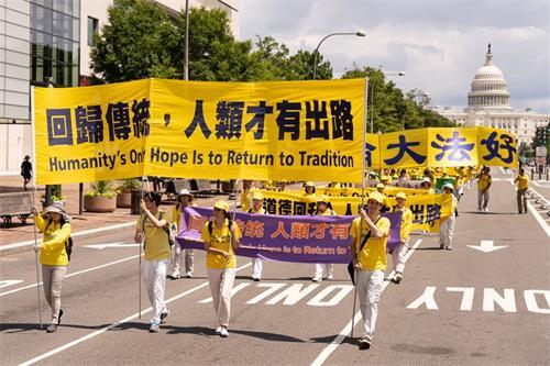 '图1~17:法轮功学员在华盛顿特区举行大游行'