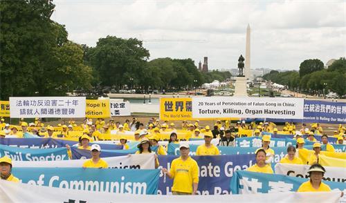 圖1~2:法輪功學員美國首都集會,呼籲制止中共對法輪功長達20年的迫害。