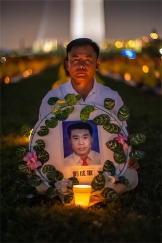 圖1~10二零一九年七月十八日,法輪功學員在華盛頓DC舉行燭光悼念會,悼念被中共迫害致死的中國大陸法輪功學員,呼籲制止中共迫害。