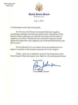 圖3:聯邦參議員羅恩‧瓊森(Ron Jonson)的支持信