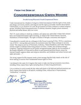 圖12:聯邦眾議員關‧摩爾(Gwen Moore)的支持信