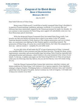 圖13:聯邦眾議員布萊恩‧路特克梅耶(Blaine Luetkemeyer)的支持信