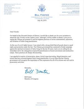 圖15:聯邦眾議員比爾‧佛斯特(Bill Foster)的支持信