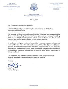 聯邦眾議員馬克‧波肯(Mark Pocan)的支持信