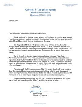 圖22:聯邦眾議員迪恩‧菲利普斯(Dean Phillips)的支持信
