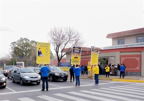 'Figuras 1-4: el 18 de julio de 2019, los practicantes de Falun Gong en Argentina difundieron la verdad ante la Embajada de China.  '