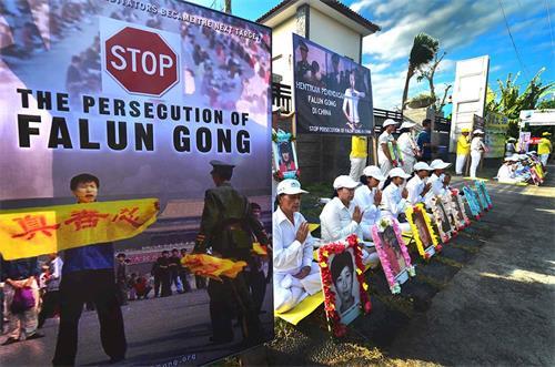 '图1~2:二零一九年七月二十日,峇里岛部份法轮功学员在中领馆前要求中共立即停止对法轮功的迫害。'