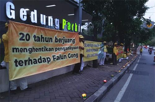 '图3:二零一九年七月二十日下午,在中共驻泗水领事馆前,法轮功学员举行了集会和烛光悼念活动。'