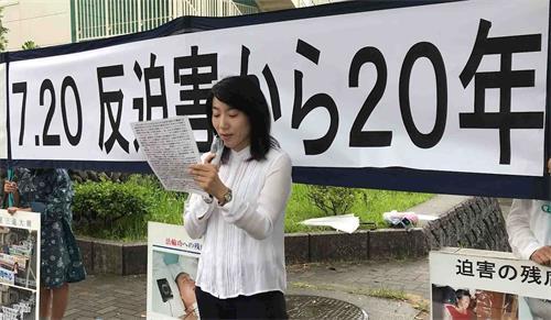 '图1~3:在福冈中领馆前的反迫害和平抗议活动'