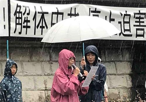 '图4~5:长崎中领馆前,法轮功学员在暴雨中坚持反迫害活动'