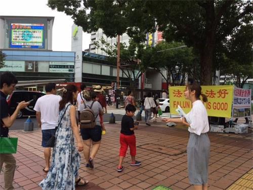 '图1~2:日本中部地区法轮功学员在爱知县首府名古屋市举办讲真相活动'