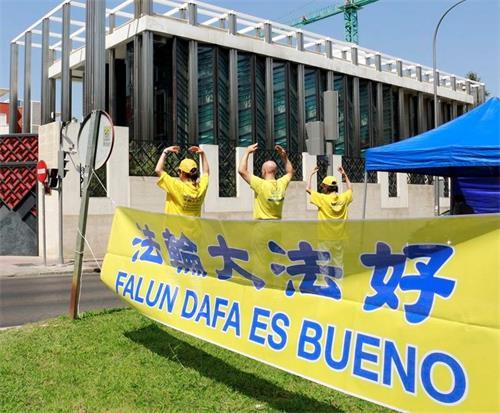 'Figura 8: El 20 de julio de 2019, los practicantes de Falun Gong practicaron el segundo conjunto de ejercicios de Falun Gong frente a la Embajada de China en España'