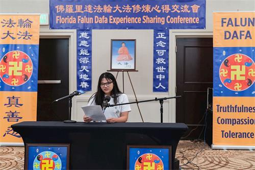 '图7:李敏瑜在佛州法会上交流了自己的修炼体会'