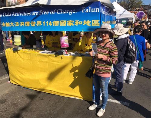 '图4:李(LeThiLanAnh)女士祝李洪志师父身体健康,中秋节快乐!'