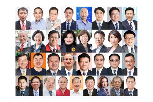 '图1:神韵交响乐团四度莅临台湾,将于九月十八日至十月二日在九大城市进行十一场巡回演出。台湾共有三十三位政要发出贺词,热烈欢迎神韵交响乐团。'
