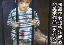 '为什么好人会被关押?'