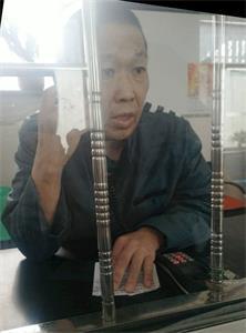 '被非法关押的赵海军现已生命垂危'