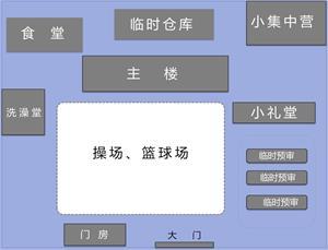 """'""""北京市法制培训中心""""布局'"""