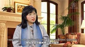 '梁婷婷接受新唐人电视台采访,回忆在洗脑班所受的酷刑折磨'