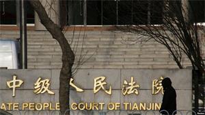 '中共法院从公开宣扬到秘密非法审判'