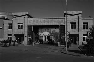 '迫害法轮功的大连南关岭监狱'