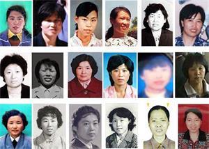 '辽宁女子监狱至少迫害致死34名法轮功学员'