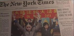 '《纽约时报》头版刊登了法轮功发布会的报道'