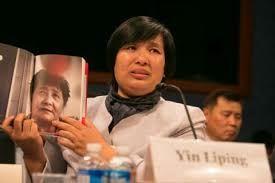 '结束冤狱的尹丽萍在美国国会听证会上陈述迫害经历'